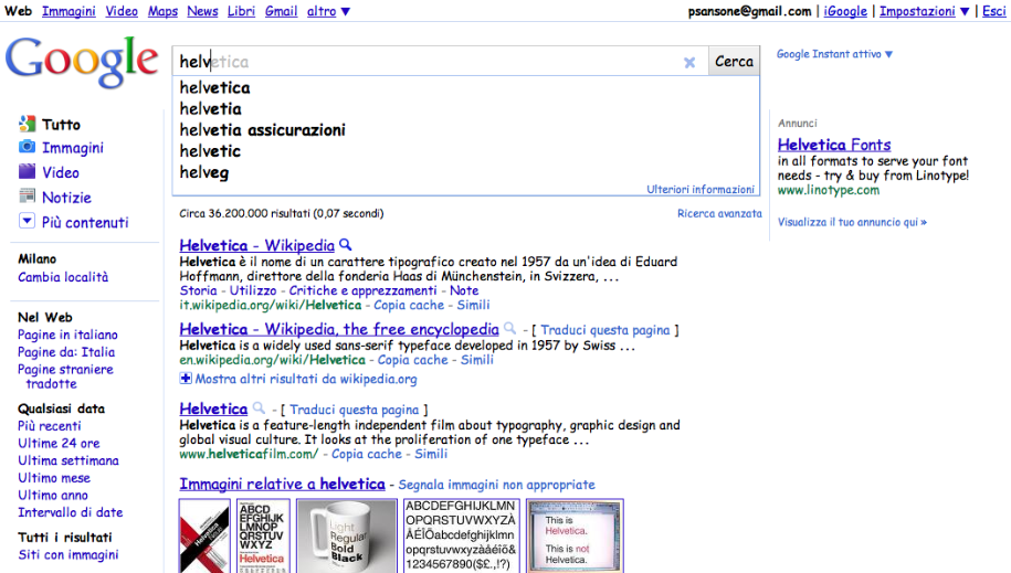 Google Instant Helvetica edition
