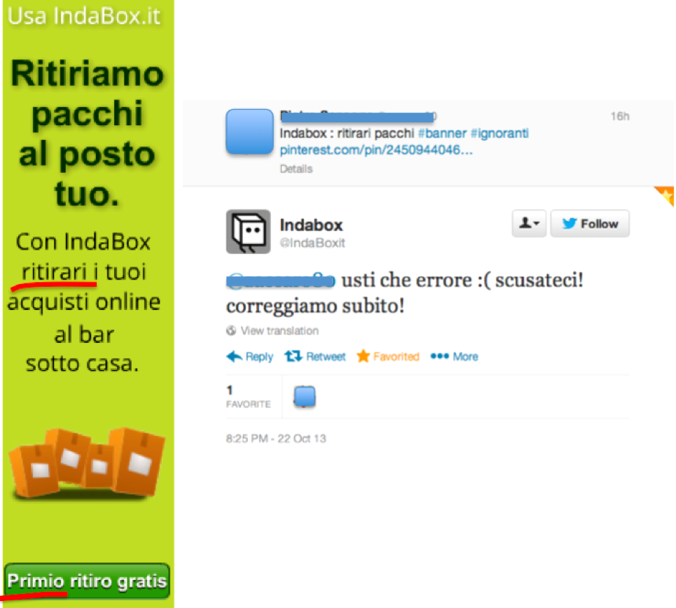IndaBox: scuse per banner ignorante