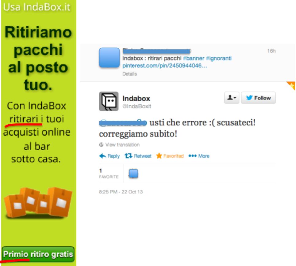 IndaBox: scuse per banner ignorante